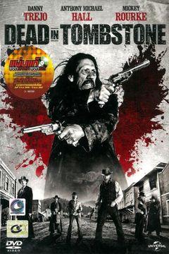 Locandina Dead in Tombstone