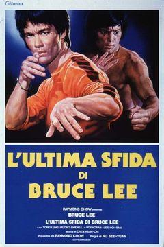 Locandina L'ultima sfida di Bruce Lee