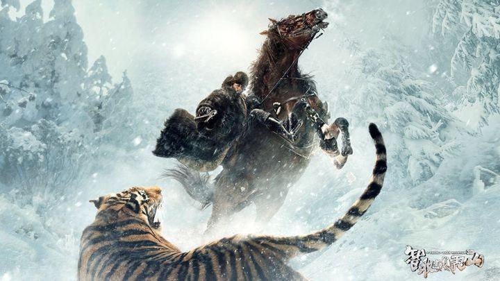 Una scena tratta dal film The Taking of Tiger Mountain
