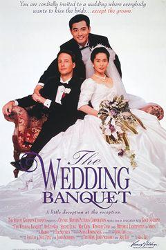 Il banchetto di nozze