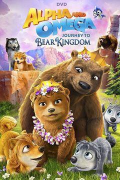 Alpha & Omega: Viaggio nel regno degli orsi
