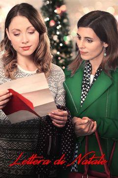 Locandina Lettera di Natale