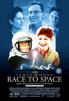 Avventura nello spazio
