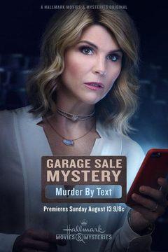 Garage Sale Mystery 9
