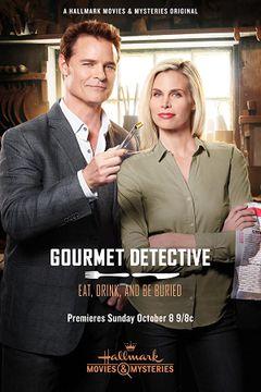 Gourmet Detective 4 - Mangia, bevi e muori