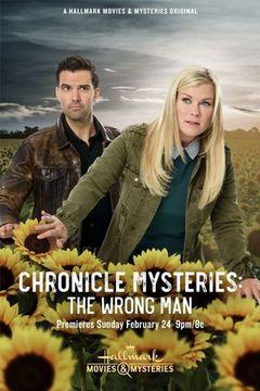 Locandina Chronicle Mysteries - L'uomo sbagliato