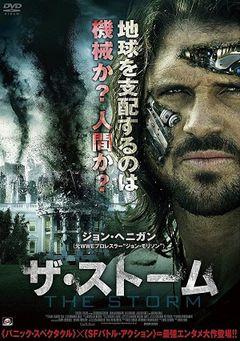Locandina Stormageddon