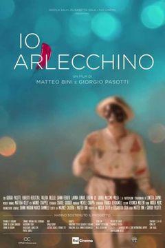 Locandina Io, Arlecchino