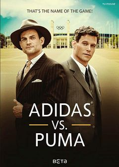 Adidas vs Puma - Due fratelli in guerra