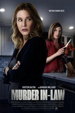 La suocera assassina