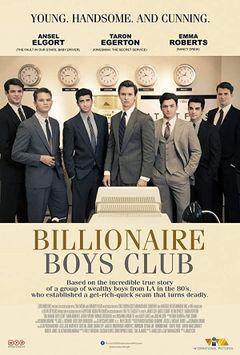 Locandina Billionaire Boys Club