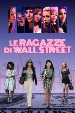 Le ragazze di Wall Street - Business I$ Business