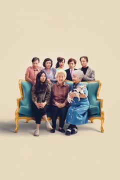 Locandina The Farewell - Una bugia buona