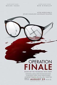 Locandina Operation Finale