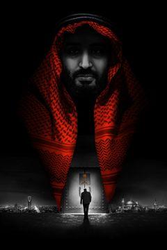 Locandina The Dissident