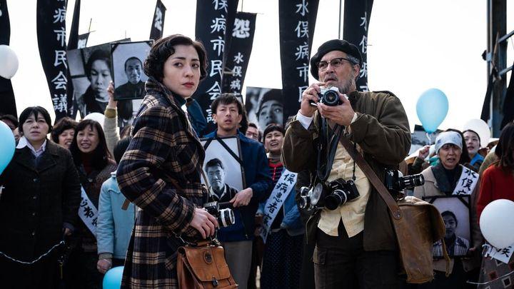 Una scena tratta dal film Il caso Minamata