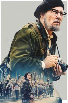 Locandina Il caso Minamata
