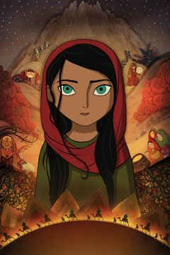 Locandina I racconti di Parvana - The Breadwinner