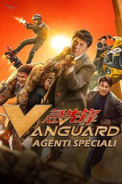 Locandina Vanguard - Agenti speciali