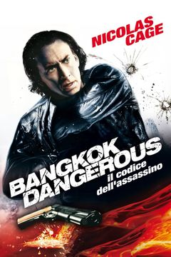 Bangkok Dangerous: Il Codice Dell'assassino