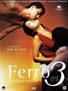 Ferro 3 - La Casa Vuota