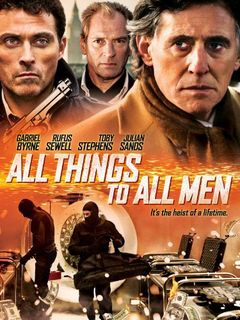 The Deadly Game - Gioco pericoloso